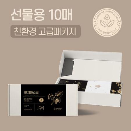 KF94 한지 마스크 흰색 대형 선물용 10매