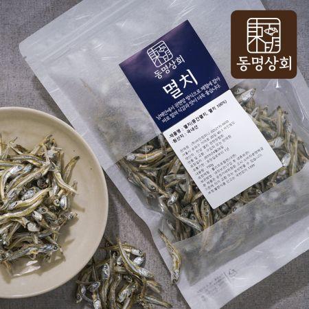 한국산 남해안 중간멸치 500g
