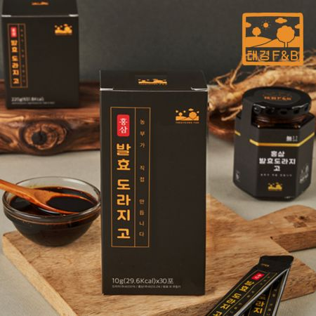 홍삼 발효 도라지 고 선물세트