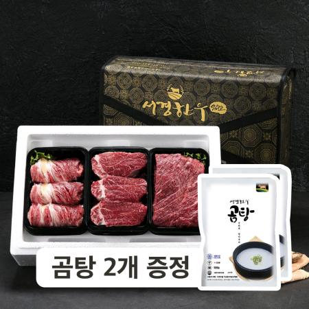 암소 퀸 선물세트 3호 1.5kg (등심0.5kg+안심0.5kg+국거리0.5kg/1+등급)