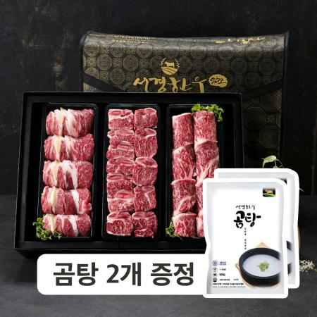 로열 VIP 선물세트 1호 3.9kg (등심1.2kg+찜갈비1.5kg+안심1.2kg/1++등급)