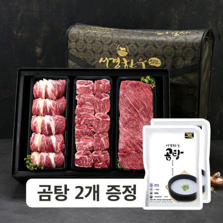 로열 VIP 선물세트 2호 3.9kg (등심1.2kg+찜갈비1.5kg+양지1.2kg/1++등급)