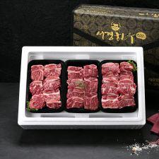 암소 갈비 선물세트 2호 2.4kg (찜갈비 800g⨯3ea/2등급이상)`