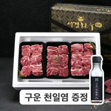 암소 갈비 선물세트 1호 3.2kg (찜갈비 800g⨯4ea/2등급이상)
