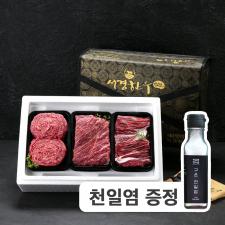 암소 정육 선물세트 1.5kg (불고기0.5kg+국거리0.5kg+장조림0.5kg/1+등급)