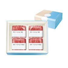 한우 시즈닝 스테이크 (3D진공포장) 1.2kg, 선물세트, 한국 선물, 추석 선물, 설날 선물