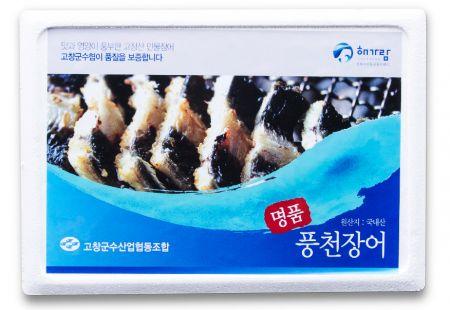 풍천 장어 초벌구이 프리미엄 선물세트 1호 4.4lb(6미)