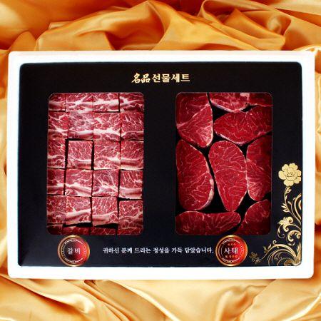 수입 갈비정육 혼합세트 1호 4.6kg (찜갈비2.3kg+찜,장조림,국거리2.3kg)