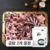 암소 꼬리 선물세트 7kg, 선물세트, 한국 선물, 추석 선물, 설날 선물