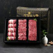 로열 VIP 선물세트 2호 3.9kg (등심1.2kg+갈비1.5kg+양지1.2kg/1++등급), 한우, 선물세트, 한국 선물, 추석 선물, 설날 선물