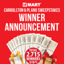 H Mart Carrollton & Plano Thank You Sweepstakes Event - Congratulations to All the Winners