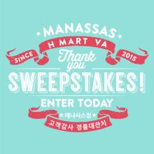 H Mart Manassas (VA) Thank You Sweepstakes Event!