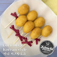 Corn dogs, Korean style / 미니치즈핫도그
