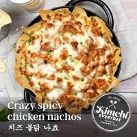 Crazy spicy chicken nachos / 치즈불닭나쵸