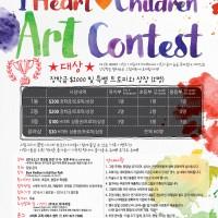 VA/MD Art Contest