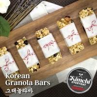 Granola bars / 그래놀라바