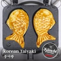 Korean Taiyaki / 붕어빵