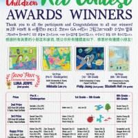 [GA] Winners of 2017 Art Contest!