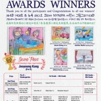 [NY/NJ] Winners of 2017 Art Contest!