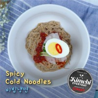 Spicy Cold Noodles / 비빔냉면