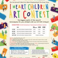 2018 CA HMART Art Contest