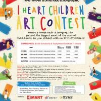 2018 TX HMART Art Contest