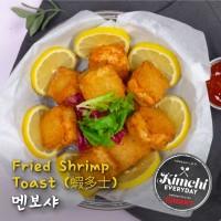 Fried shrimp toast (蝦多士) / 멘보샤