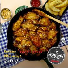 "Korean ""secret sauce"" BBQ wings / 갈비치킨"