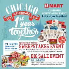 [H Mart Chicago] Congratulations to all the winners!
