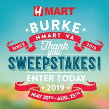 H Mart Burke Sweepstakes Event