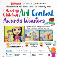 [TX] Winners of 2019 Art Contest