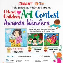 [IL] Winners of 2019 Art Contest
