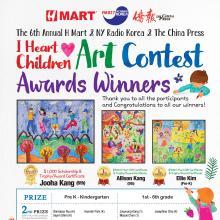 [NY/NJ] Winners of 2019 Art Contest
