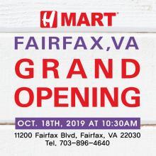[Grand Opening] H Mart Fairfax, VA