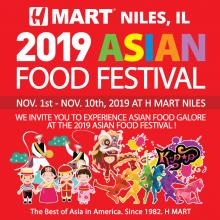 [H Mart Niles, IL] Asian Food Festival