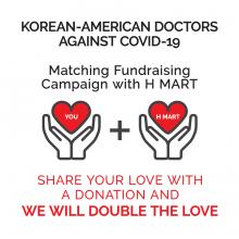 Matching Fundraising Campaign with H Mart
