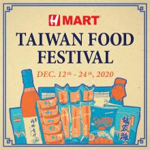2020 H Mart Taiwan Food Festival