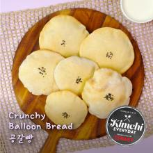 Crunchy balloon bread / 공갈빵