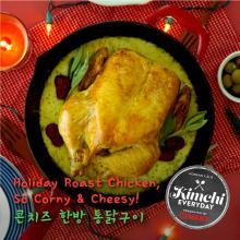 Holiday roast chicken. So corny and cheesy! / 콘치즈 한방 통닭구이