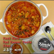 Quick Pork Red Pepper Paste Stew / 고추장찌개