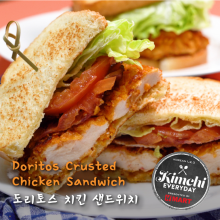 Doritos Crusted Chicken Sandwich / 도리토스 치킨 샌드위치