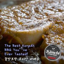 The Best Korean Barbecue You've Ever Tasted! / 꿀맛 보장 코리안 바베큐