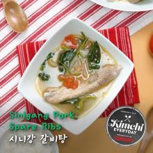Sinigang Pork Spare Ribs / 시니강 갈비탕