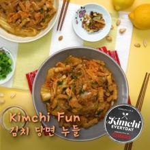 Kimchi Fun / 김치 당면 누들 (Taiwanese Inspired)