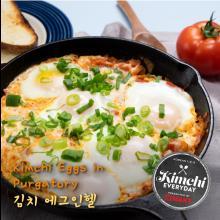 Kimchi Eggs in Purgatory / 김치 에그인헬