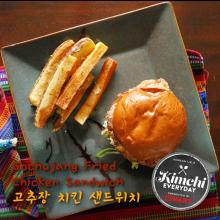 Gochujang Fried Chicken Sandwich / 고추장 치킨 샌드위치 - Nicholas Markovitch