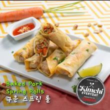 Baked Pork Spring Rolls / 구운 스프링롤