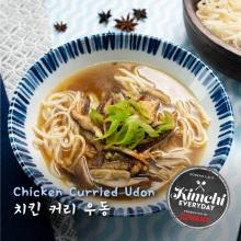 Chicken Curried Udon / 치킨 커리 우동