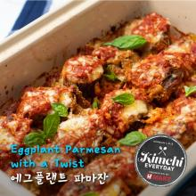 Eggplant Parm with a Twist / 에그플랜트 파마잔