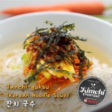Janchi-guksu (Korean Noodle Soup) / 잔치 국수